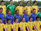 Сборная Украины провела ФОТОсессию