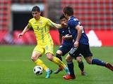 Форма сборной Украины признана худшей в марте