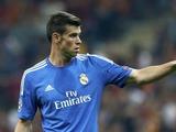 Гарет Бэйл: «ЛЧ — одна из причин перехода в «Реал»