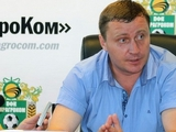 Юрий Гура: «У «Динамо-2» появился игровой рисунок»