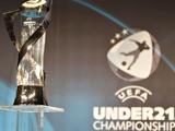 Евро-2011: расписание матчей сборной Украины