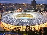 НСК «Олимпийский» может принять финал Лиги чемпионов в 2017 году