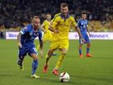 СМИ: Украина проведет в ноябре товарищеский матч со Словакией