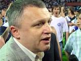 Игорь Суркис: «Поблагодарил Милевского за то, что не жадничал»
