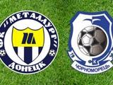 Донецкий «Металлург» отказал «Черноморцу» в переносе матча 29 тура