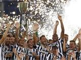 Букмекеры уверены, что «Ювентус» в третий раз подряд выиграет чемпионат Италии