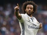 «Реал» установил ценник на Марсело