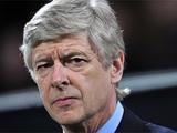Арсен Венгер: «Арсеналу» нужно играть эффективней»