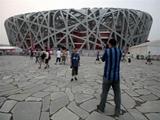 Матч за Суперкубок Италии состоится в Пекине