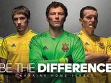 Представлена форма сборной Украины для Евро-2016 (ФОТО, ВИДЕО)