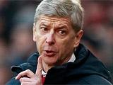 Арсен Венгер: «В «Арсенале» собраны блестящие игроки, но они забыли об этом»