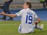 «Днепр-1» — «Динамо»: ситуация с дисквалификацией (ОБНОВЛЕНО)