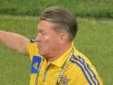 Николай НЕСЕНЮК: «Когда вся страна попросит Блохина остаться в сборной…»