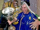Завоеванный Кубок Европы у Украины вскоре заберут