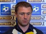 Сергей РЕБРОВ: «Наверное, сами футболисты на поле что-то решают для себя»