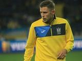 Transfermarkt.de: нападающий сборной Украины подешевел на 500 тыс евро