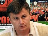 Сергей Попов: «Шахтер» выиграет со счетом 3:1»