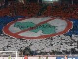 Фанаты «Црвены Звезды» выразили протест против создания Балканской лиги