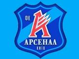 Киевский «Арсенал» выставил на трансфер семь человек