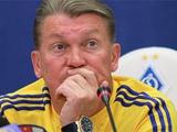 Олег Блохин понаблюдал за тренировкой «Динамо»