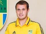 Павел Ксенз: «Постараюсь закрепиться в «Металлисте» на любой позиции»
