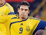 Денис Гармаш вызван в команду Олега Блохина