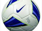 Nike представила новый мяч для Кубка УЕФА (ФОТО)