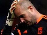 «Милан» интересуется голкипером сборной Испании