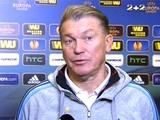 Олег БЛОХИН: «Нет реализации пока. Будет реализация»