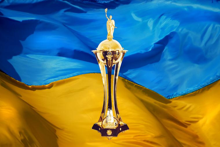 На головній площі Львова відбудеться встановлення Кубка України з футболу thumbnail