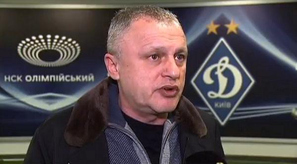 Игорь Суркис: «Получаю огромное удовольствие от команды «Динамо U-19»