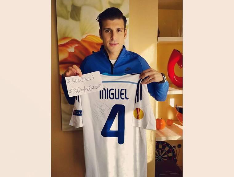 Мигель Велозу продает с аукциона динамовскую футболку в помощь Генуе