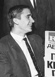 28 ноября. Сегодня родились... Круликовскому — 70, Гроссо — 38 (ВИДЕО)