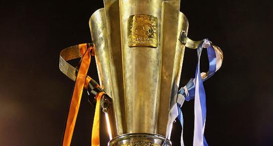 Определилось время начала матча за Суперкубок Украины «Динамо» — «Шахтер»
