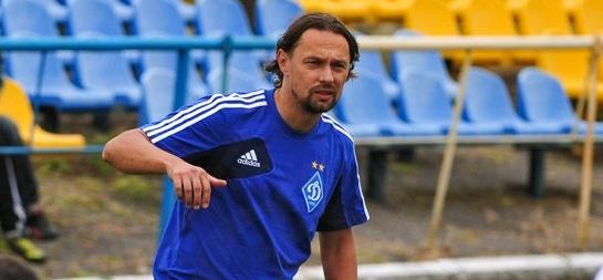 «Динамо» (U-19) может возглавить Игорь Костюк