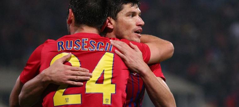 Танасе и Русеску смогут сыграть против «Динамо»