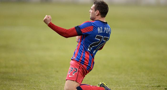 Адриан Попа: «Динамо» — самый престижный клуб нашей группы»