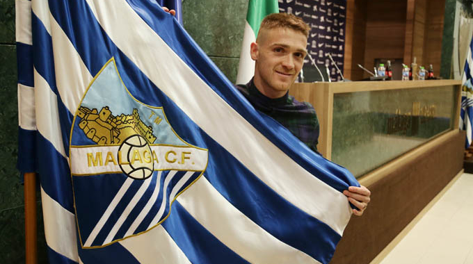 «Малага» отвергла еще одно предложение «Динамо» по Антунешу