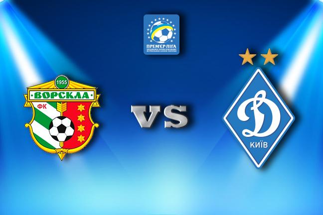«Ворскла» — «Динамо» — 0:4. ВИДЕОобзор