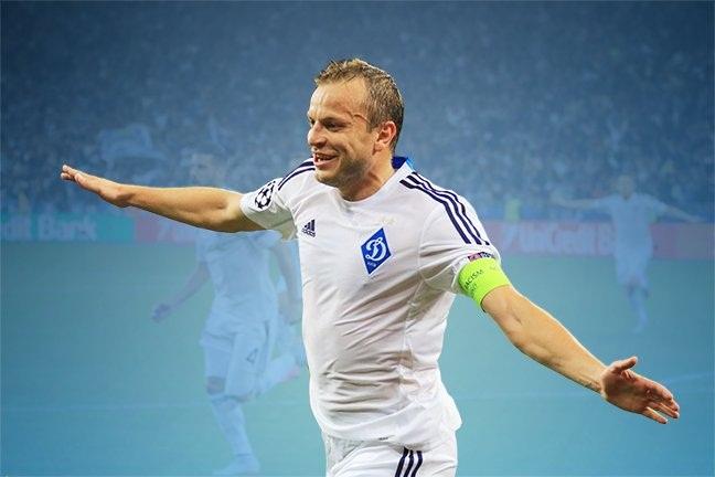 http://dynamo.kiev.ua/media/postphoto/2_229.jpg