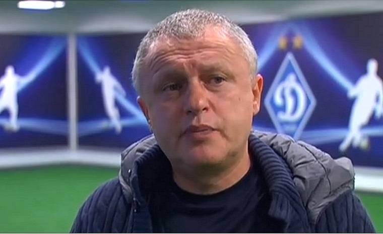 Игорь Суркис: «Мы были значительно сильнее за счет индивидуальных качеств и быстроты в атаке»