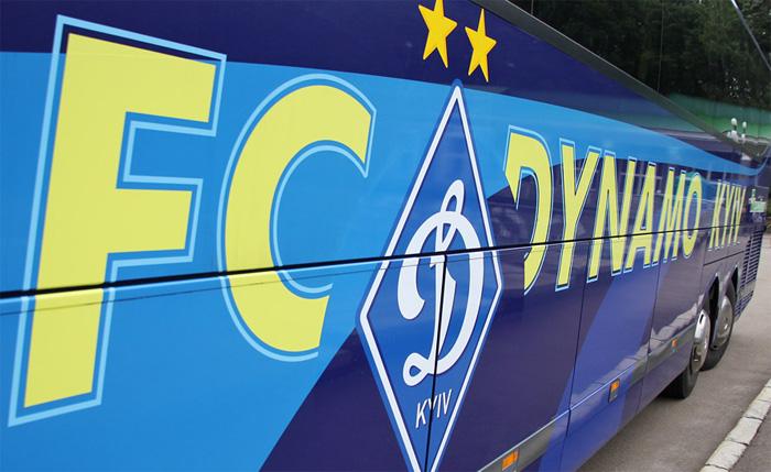 ВИДЕО: «Динамо» прибыло на «Олимпийский», на матч со «Черноморцем»