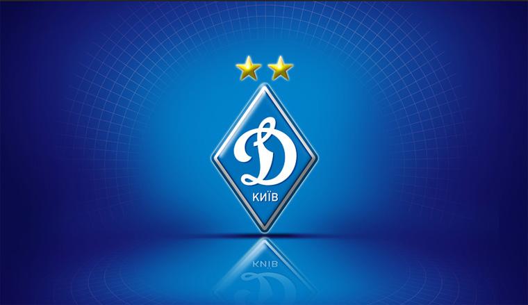 Контрольный матч. «Динамо U-19» — «Локомотив» (Киев) — 2:0