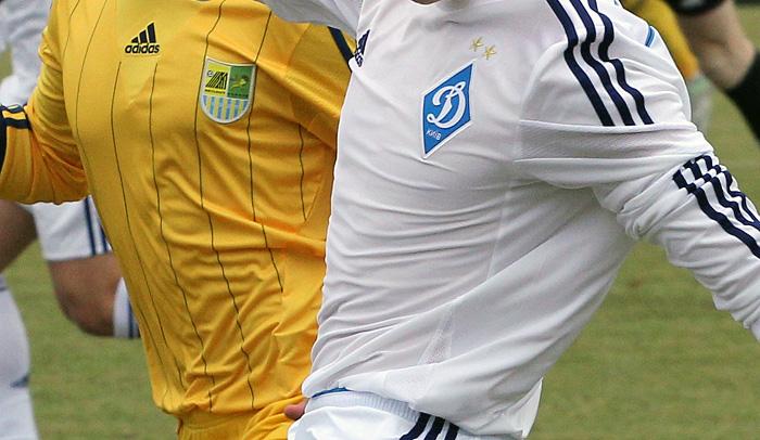В матче против «Металлиста» «Динамо» сыграет в белой форме