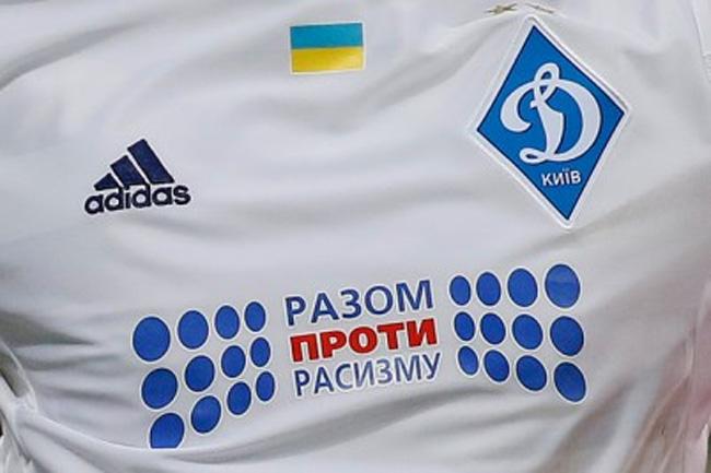 «Динамо» сыграет с «Черноморцем» в белой форме