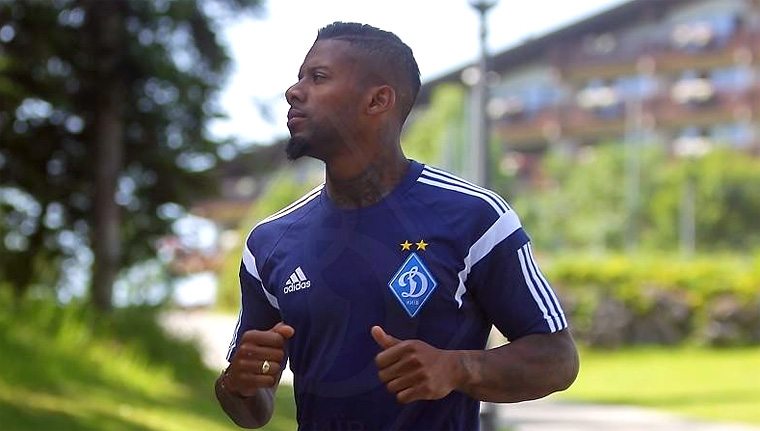Джермейн Ленс присоединился к «Динамо» на сборе в Австрии
