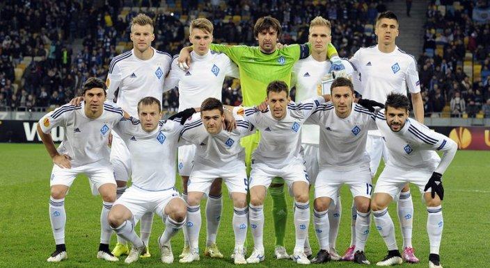 «Динамо» — самая результативная команда Лиги Европы