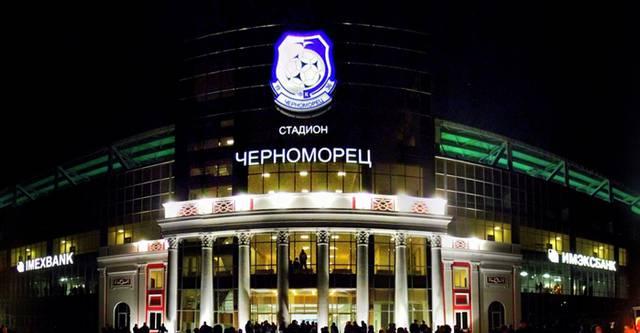 Перед Суперкубком Украины девушек будут досматривать в спецкабинках