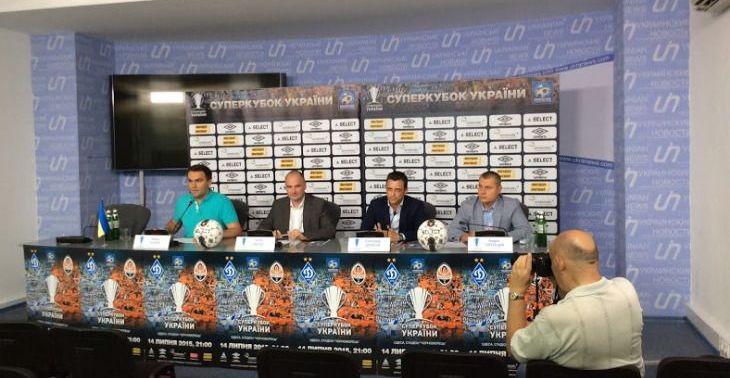 Призовой фонд матча за Суперкубок Украины составит миллион гривен