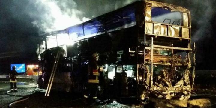 После игры с«Боруссией» Дсгорел автобус болельщиков «Баварии»
